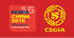Fespa China 2015 (Shanghai, China)