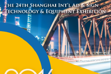 APPPEXPO 2016(SHANGHAI, CHINA)